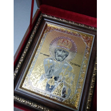 Icon St. Nicholas the Wonderworker