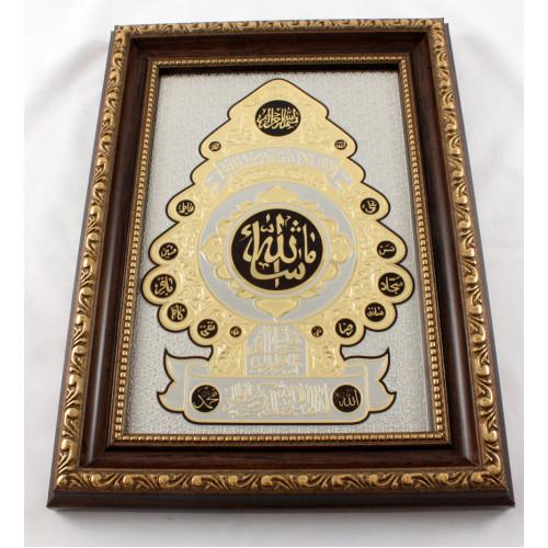 "Engraving ""Tree of Islam"""