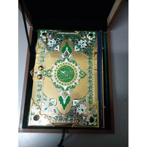 Koran-1