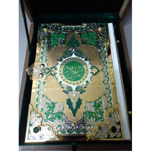 Koran-2