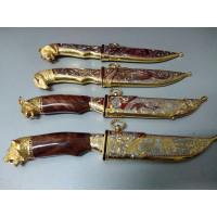 Knife, Gift Knife, Cutting Knife, Shroud Knife
